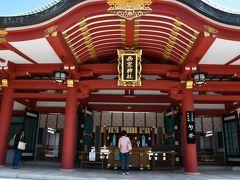西宮神社はえべっさんの総元締めです。
