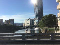 県民割引きやgotoトラベルで 広島ホテルステイめぐり パート2