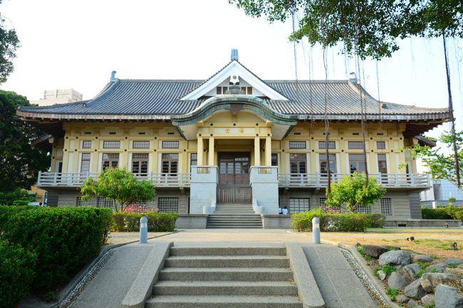 GWに台南・高雄および近郊を6泊7日で巡る旅。<br />台南2日目の午前は国立台湾歴史博物館で台湾の歴史について学び、午後は日本統治時代の旧跡巡りや小吃を楽しむ。