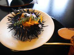 ~金沢のミシュラン名店はしご旅①~美しい日本料理を「貴船」で堪能~