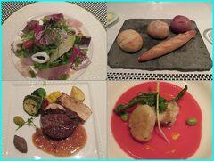県民限定プランで鎌倉パークホテルへ(3)ディナーは鎌倉フレンチフルコース
