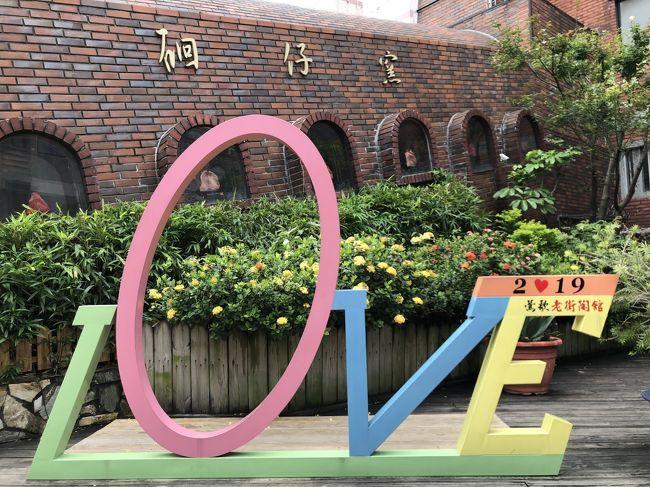 滞在3日目は、台北から電車に乗って鶯歌(イングー)へ。<br />今回初めて訪れた鶯歌は、19世紀初め頃から陶磁器の製造や販売が盛んになった新北市にある台湾陶芸発祥の街で、器好きにとってはたまらない場所でした。<br /><br /><br /><br /><br /><br /><br /><br />&lt;台湾旅の日程&gt;<br />9/2 成田国際空港 11:15発ー台北桃園国際空港 14:35着<br />    シェラトングランド台北へ<br />9/3 龍山寺、迪化街、永康街を散策<br /><br />9/4 台北から鶯歌へ<br /><br />9/5 桃園国際空港 13:20発ー成田国際空港 17:25着 <br /><br /><br /><br />○台湾旅 シェラトングランド台北3泊4日<前編><br />https://4travel.jp/travelogue/11632140