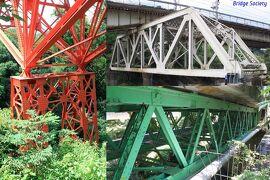 BridgeTrek