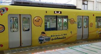 埼玉への旅 その1 西武池袋駅から。