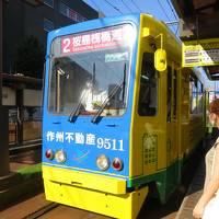 2020JUL「関空から旅行へ行こう!クイズキャンペーン」当選(6_市電でフェリーターミナルへ)