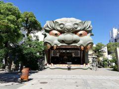 大阪のB級でマイナーな観光地めぐり2006 「難波八阪神社&大阪シティエアターミナル(OCAT)」 ~難波・大阪~