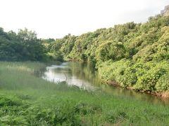 野口英世記念公園
