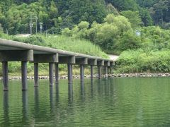 47都道府県最後の地:高知へ
