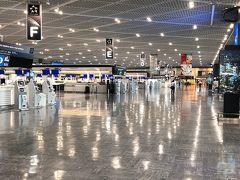 久しぶりの成田空港