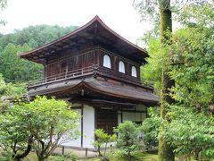小学生と京都 1泊2日 京都水族館と金閣寺、銀閣寺