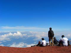 富士山 ツアー1人参加で初登頂
