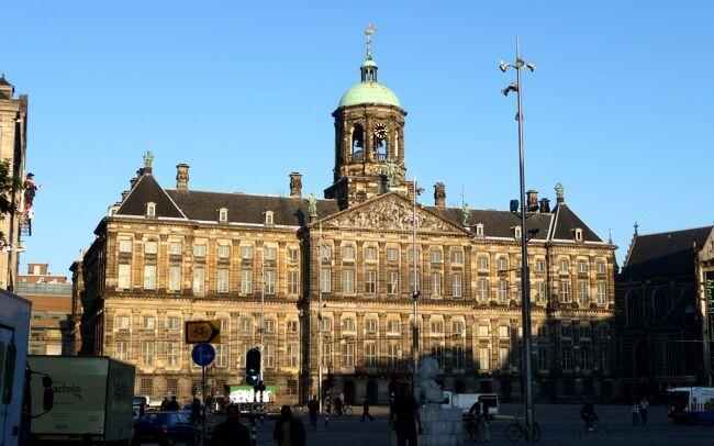 2008ベネルクスひとり旅01:はじまりはアムステルダム