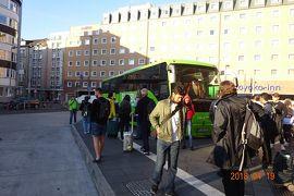フリックスバスを利用してフランクフルトからハイデルベルク中央駅に行った!