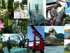 芭蕉翁の軌跡と夢に魅せられて --奥の細道・芭蕉最期の旅・海の細道--