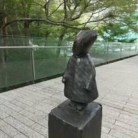 箱根ドライブ ポーラ美術館と富士屋ホテル