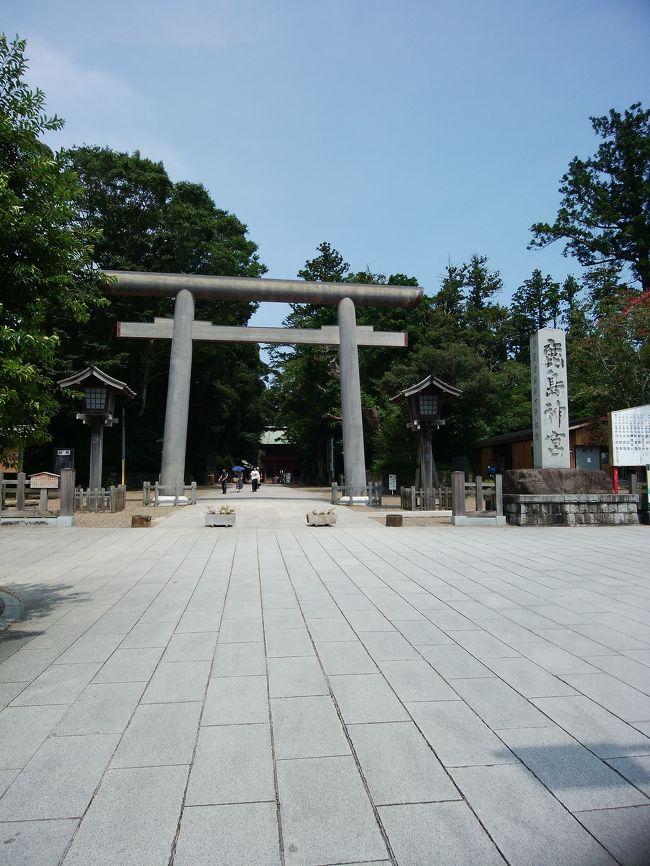 ちょっと早めの夏休みスタート。<br />平日、近場で観光客も少ないと予測。<br />疫病退散祈願、厄除け祈願とまぁ~色々お願いごとついでに、マイナスイオンもチャージ。<br />東国三社の一つ鹿島神宮へ。<br />コロナ終息ねがって。。<br />