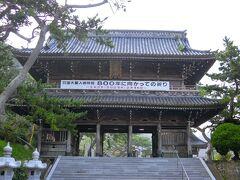 夏の千葉小湊温泉へ、夫婦旅