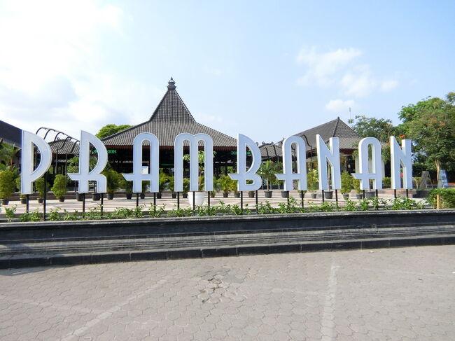 高校生の時に世界史で出てきた世界遺産ボロブドゥール。いつか見に行きたいと思ってたので、行ってきました!<br />初インドネシアがジョグジャカルタ。この旅で出会った現地のインドネシア人にも「なんでインドネシアに来たのにバリ島に行かないの?」って若干驚かれたけど、世界遺産も見れたし洞窟にも行ったりで楽しい旅になりました!<br />また海外旅行に行ける日が来ますように。