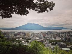 Go to鹿児島