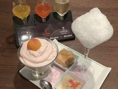 大人のかき氷 食べ歩き旅 Part2