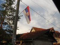 バルカンドライブ2200km(2019年6月セルビア)~その12:セルビア・モンテネグロ・コソヴォの国境越え