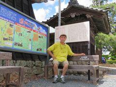 静岡県民限定のGo toキャンペーンを利用して浜松市東区&浜北区を散策!
