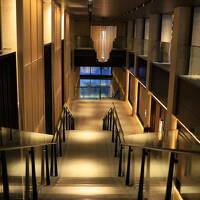 のんびりゆったり京都のホテルステイ2泊3日 その4
