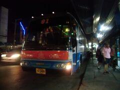 2014.11 ツアーで行ってみたタイランド(11)カンチャナブリーから都市間バスでバンコクへ。そして翌日帰国の途へ。