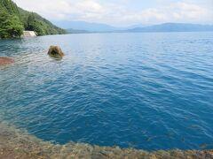 田沢湖ブルーを楽しもう!