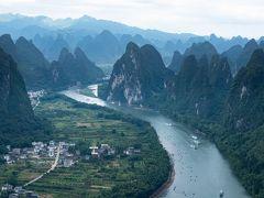 山水画の風景