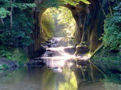 利根川も江戸川も海ほたるも越えない夏の旅<1>~濃溝の滝と大山千枚田