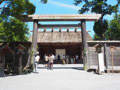 2020夏、京都、奈良そして伊勢神宮 1日目伊勢神宮から京都へ