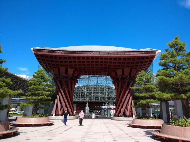 2020年8月電車とバスで巡る北陸3県周遊の旅(石川県金沢編)