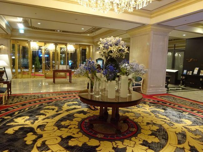 東京都民限定プラン 「Go To リーガ」を利用して、『リーガロイヤルホテル東京』でのんびりリフレッシュしてきました。<br /><br />このプランはホテルHPによると、「Go To トラベル事業の対象外となってしまった東京都民の皆様が、遠方へ旅行しなくても自然に囲まれた都内の隠れ家ホテルでゆったりと安心・安全に過ごせる都民限定プラン」とのこと。<br /><br />たまにはこんな何もしないぜいたくな旅(?)もいいですが、飛行機に乗って遠出をして歩き回りたいなあ!