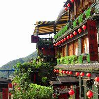 台湾 周遊4泊5日のツアー旅行①