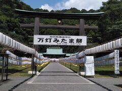 郷土の「静岡・歩兵第34連隊」・戦争の歴史写真展を見学する!