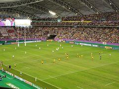ラグビーワールドカップ 大分観戦