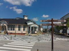 2020丹波篠山の暑い夏