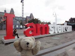 アムステルダム(イタリア・スペイン・ポルトガル・オランダ 12日間の旅 <8-4>アムステルダム国立美術館~ゴッホ美術館まで街歩き)