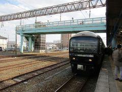 2019年2月、久々の宮城・福島へ(その2 東北大学鉄道研究会60周年記念列車の旅)