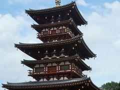 奈良県21 西ノ京b  薬師寺 国宝-東塔-大修理完工間近 ☆西塔-1981年甦り並立