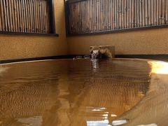 OTONA時間@四万温泉      いずみや まで