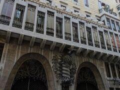 バルセロナ(Barcelona) 2018年3回目(3日目、グエル邸、カタルーニャ美術館)