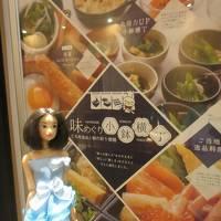 GOTOトラベルクーポン利用で、札幌市内でホテル滞在