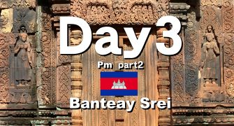 Bon Voyage! カンボジア遺跡探検5日間の旅 2013夏~3日目Pm2~「本物のモナリザを探せ!」