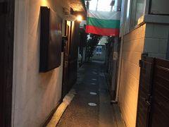 ランチde世界旅行ー80 ブルガリア(ディナー編)