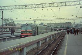 《メモリー》1999年9月 初めての1人海外・ロシアへ【その2】 イルクーツクから首都モスクワへ