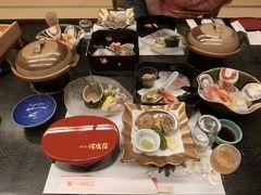 県内旅行で箱根湯本へ。河鹿荘にチェックイン。箱根湯本をプラプラ。マイクロツーリズムの実行です。PART2