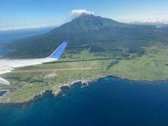 【利尻島】2泊3日で夏の利尻島GoToトラベル旅