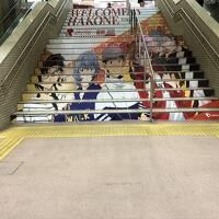 2020年夏!お盆休みは箱根でエヴァスタンプラリー!